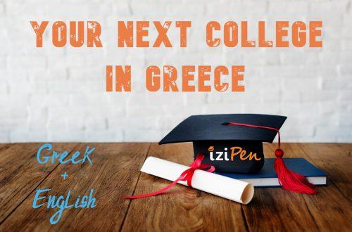 Ελληνικά και Αγγλικά Κολέγια