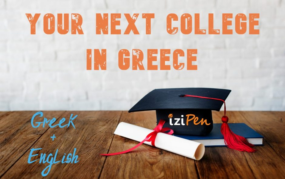 Κολλέγια σε Αθήνα – Θεσσαλονίκη & υπόλοιπη Ελλάδα